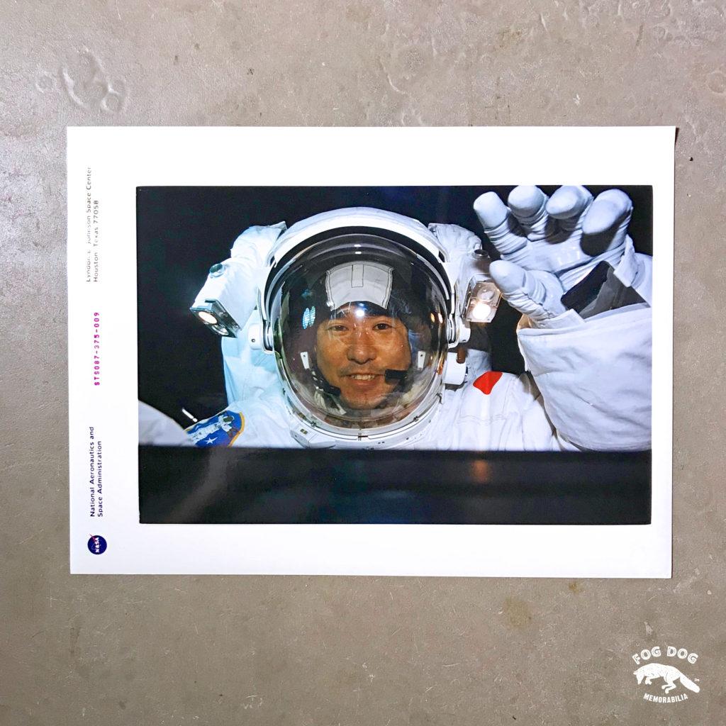 Oficiální fotografie NASA, číslovaná (1997)